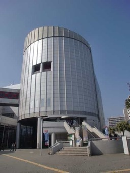 Kagoshima municipal science hall 1528090689