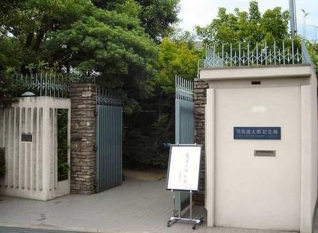 Shibaryotaromemorialmuseum 1528088269