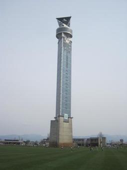 Crossland tower 1528090791