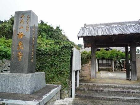 Baigaku ji temple 1528090865