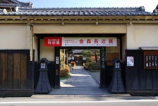 Takayama shi kyodokan02n3200 1528091453