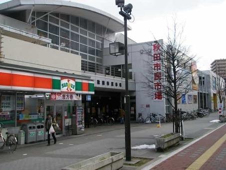 Akita city market 1528088359