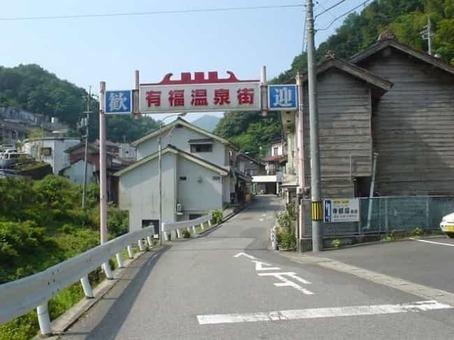 Hotspring arifuku shimane 01 1528092360