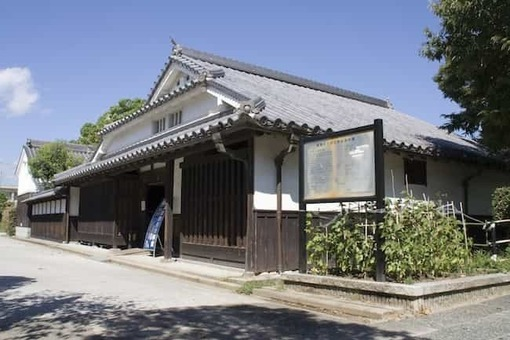 Takatsuki archives museum 0 1528092503