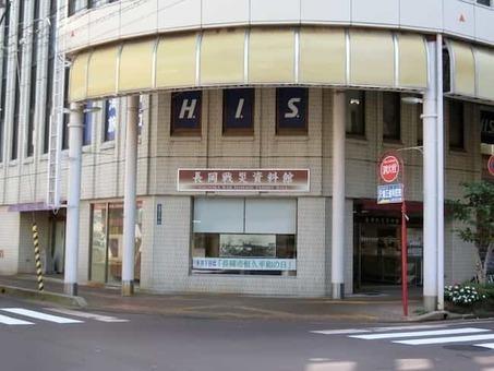 Nagaoka war damage exhibit hall 1528088495